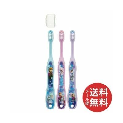 歯ブラシ 園児用 3本組 アナ雪 1個 【メール便送料無料】