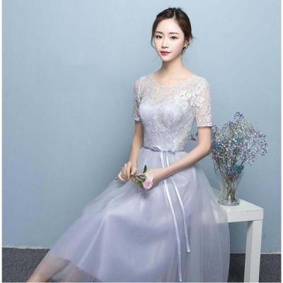 ワンピース 花柄 リボン ロング丈  ファッション パーティードレス きれいめ 女性 プリンセスライン 素敵 ブライダル ウェディングドレス 綺麗 結婚式