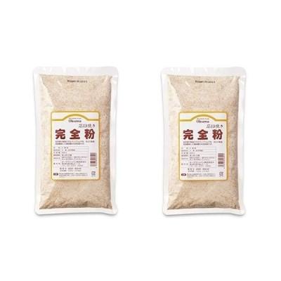 オーサワの石臼挽き完全粉 (全粒粉) 500g 2個セット 送料無料