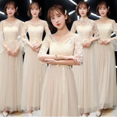 5色選 パーティードレス ワンピース 結婚式 ブライズメイド ドレス Aライン ベアトップ ロング 安い 花嫁