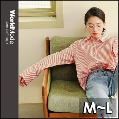ロングシャツ レディース シャツ ブラウス ゆったり 長袖ブラウス 開襟 縞模様 体型カバー ゆとり カジュアル ストライプ 快適 おしゃれ 開襟 長