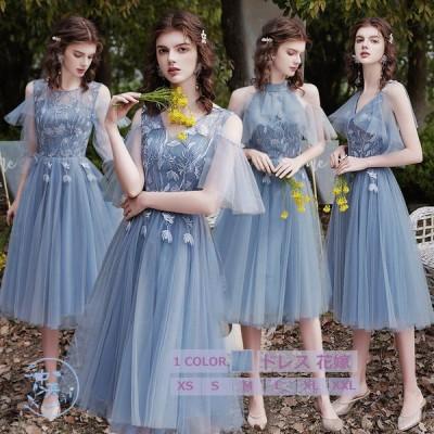 パーティードレス ウェディングドレス Aライン ワンピース レディース 花嫁ドレス ステージ 舞台用 編み上げ プリンセスドレス 着痩せ 演奏会 披露宴 きれいめ