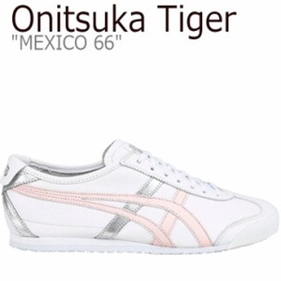 オニツカタイガー メキシコ66 スニーカー Onitsuka Tiger MEXICO 66 メキシコ 66 WHITE BREEZE PINK 1183A537-101 シューズ