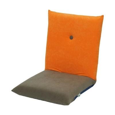 リクライニング座椅子 コンパクト座椅子 ポシェット オレンジ×アッシュブラウン リクライニング チェア 1人掛け 一人掛け ソファ リクライニングチェア 座いす