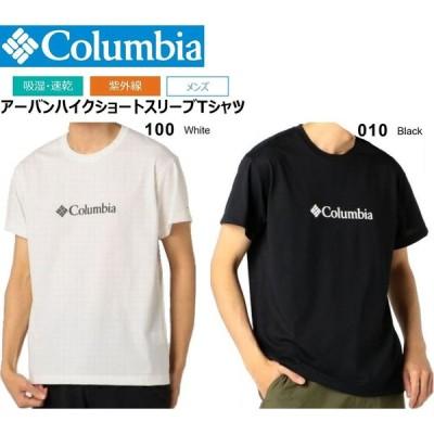 Columbia コロンビア 新作 21ss Tシャツ メンズ レディース 半袖Tシャツ 吸湿/速乾/紫外線 アーバンハイクショートスリーブTシャツ PM0052