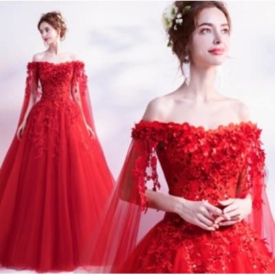 花嫁ドレス マキシドレス 体型カバー aライン 着痩せ 結婚式ワンピース オフショルダー レディース  マキシドレス