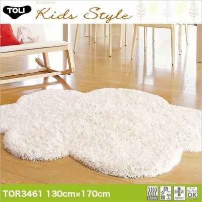 東リ ラグ TOR3658(TOR3461) 130cm×170cm