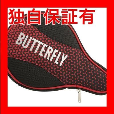 返品可 レビューで次回2000円オフ 直送 バタフライ(Butterfly) 卓球ラケットケース メロワ・フルケース 62820 レッド スポーツ・レジャー スポーツ用品・スポー