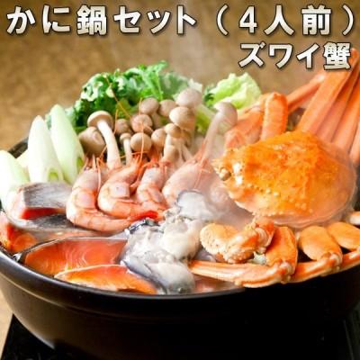 かに鍋セット(4人前)A ズワイ蟹 カニ 鮭 蟹真丈 イカ真丈 鶏もも肉 うどん