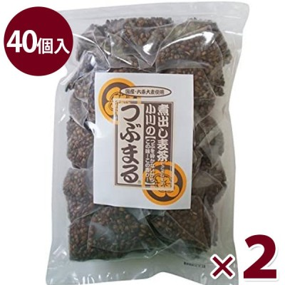 小川の煮出し麦茶 つぶまる ティーパック 40個入×2袋セット 国産 六条大麦100% テトラパック ノンカフェイン 小川産業