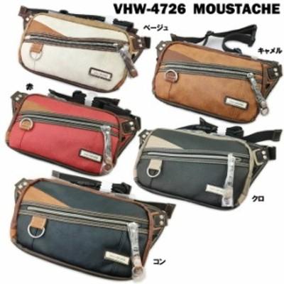 MOUSTACHE VHW-4726 ムスタッシュ メンズ ウエストポーチ カジュアル タウン ストリート 鞄 バッグ 男性 紳士