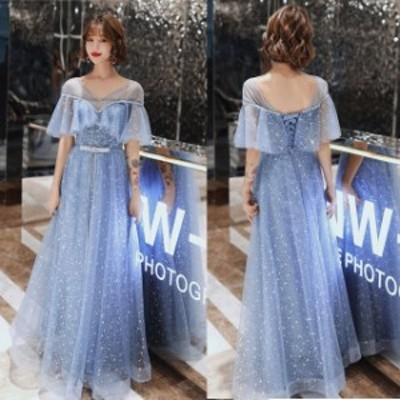 ロングドレス 結婚式 お呼ばれ ドレス パーティードレス マキシ丈 ワンピース 20代 30代 40代 大きいサイズ 半袖 星
