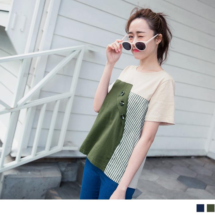 高含棉排釦拼接條紋短袖上衣