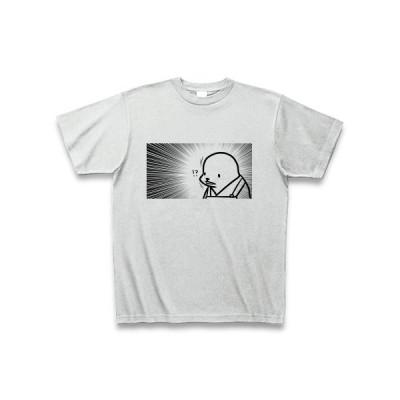ずるい Tシャツ(アッシュ)