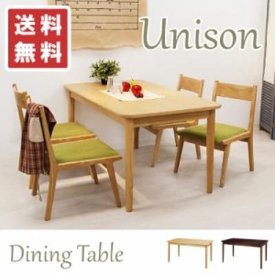 ダイニングテーブル 食卓テーブル 4人掛け 幅130cm 北欧 単品 ナチュラル ブラウン