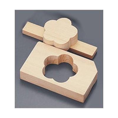 調理小物 厨房用品 / 朴 物相型 梅 寸法: 出来上がり寸法:φ88 x H30mm