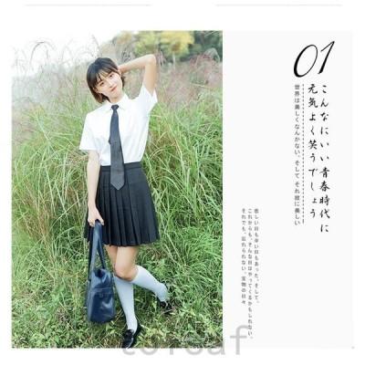 セーラー服半袖学生服制服セット大きいサイズシャツフリルスカート女の子セーラー服長袖スクールウェア卒業式入学式