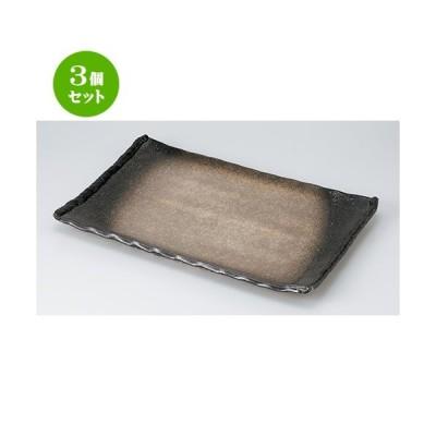 3個セット 盛込皿 和食器 / 櫛目長角皿(手造) 寸法:40 x 26.5 x 4cm