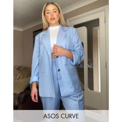 エイソス ASOS Curve レディース スーツ・ジャケット アウター ASOS DESIGN Curve extreme dad suit blazer パウダーブルー
