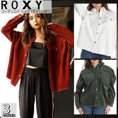 20 ROXY ロキシー コーデュロイ シャツ FROST SHIRTS レディース 2020年秋冬 品番 RSH204044 日本正規品
