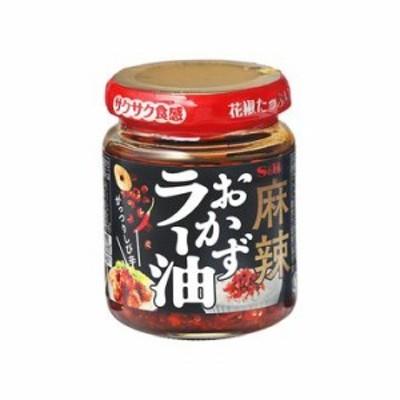 【6個入り】S&B 麻辣 おかずラー油 100g