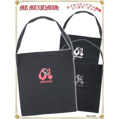 9WB004 カプカプジュピリン刺繍 ショルダーバッグ【マキシマム、パンク、カバン】