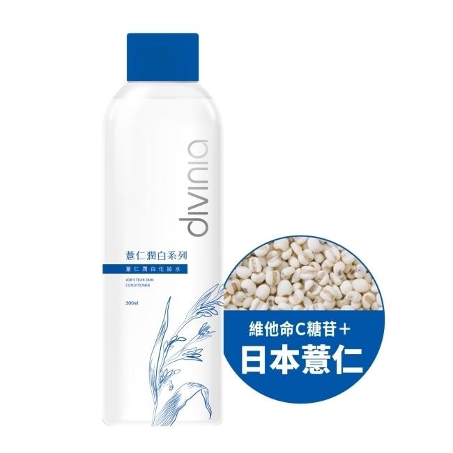 蒂芬妮亞 薏仁潤白化妝水 500ml