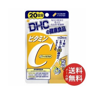 DHC ビタミンC ハードカプセル 20日分 40粒入 1個 【メール便送料無料】
