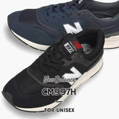 ニューバランス newbalance レディース メンズ スニーカー カジュアル シューズ 靴 ファッション  CM997H  LX LY  黒 紺
