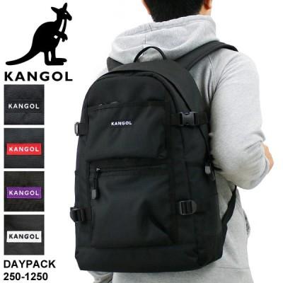 KANGOL(カンゴール) Hello(ハロー) リュック デイパック リュックサック バックパック 23L B4 PC収納  250-1250 メンズ レディース ジュニア 送料無料