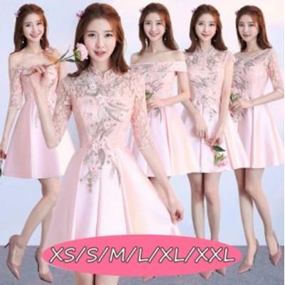 お呼ばれ パーティードレス フォーマルドレス 着痩せ 大人エレガント 優雅 高級刺繍 イブニングドレス 5タイプ ピンク色