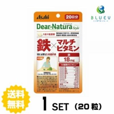 ディアナチュラ スタイル 鉄×マルチビタミン 20日分(20粒)×1セット