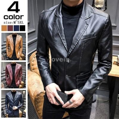 革ブレザー メンズ レザー テーラードジャケット 革ジャン 皮コート レザージャケット アウター 紳士服 かっこいい おしゃれ