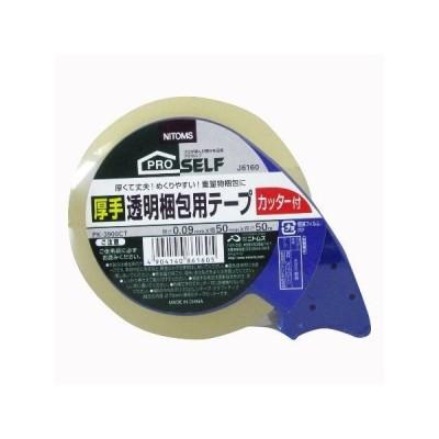 厚手透明梱包用テ−プカッタ−付きPK−3900CT