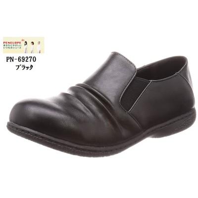 (ペネローペ)PENELOPE PN-69270 アシックス商事 スリッポンシャーリングフラットカジュアルラウンドシューズ レディス フィット感など足への優しさに配慮(ダークブラウン×24.0cm)