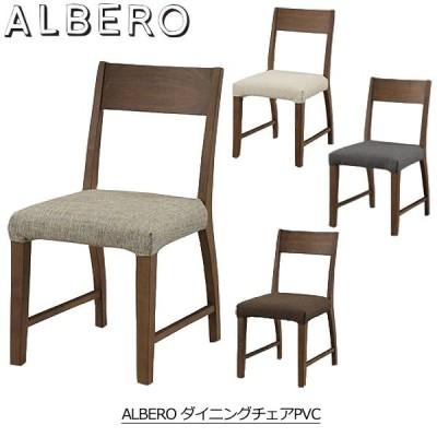 ダイニングチェア(アルベロ ダイニングチェア PVC)イス 椅子 チェア ラバーウッド モダン シンプル リビングチェア