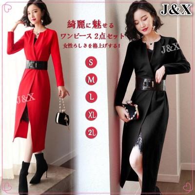 2020今日更新韓国ファッションセットアップお买い得! 二点セット 可愛い 超目玉■レースワンビースロングセクションセットスカートドレス結婚式