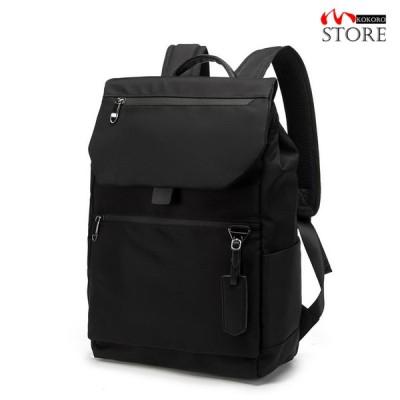 ビジネスリュック リュックサック メンズ レディース リュック ビジネスバッグ カバン 鞄 ノートPCポケット 大容量 A4 通勤 通学