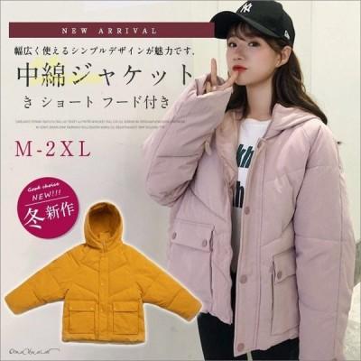 中綿ジャケット 中綿コート レディース シンプル 厚手 き アウター 暖かい ショート おしゃれ 新作 秋冬