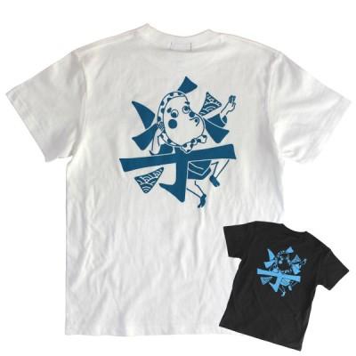 漢字Tシャツ 楽 ひょっとこ 面白Tシャツ 白黒 プレゼント 倉敷屋