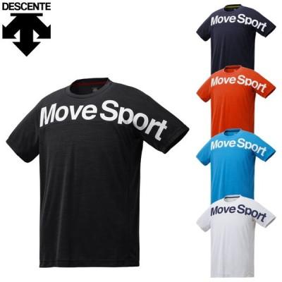 デサント メンズ サンスクリーン Tシャツ杢 半袖 Tシャツ トップス シャツ トレーニングウェア 運動 スポーツ プラクティスシャツ バレー DESCENTE DMMPJA56