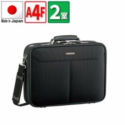 取寄品 ビジネスバッグ ビジネス鞄 日本製 Pラングレー NYソフトAT ビジネスバッグ 21123 メンズアタッシュケース 送料無料