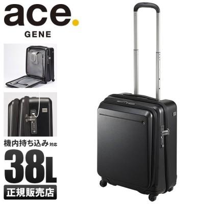 エース スーツケース 機内持ち込み Sサイズ 38L ジーンレーベル ジェットパッカーsTR ACE 05597 USBポート搭載 ctpr◎