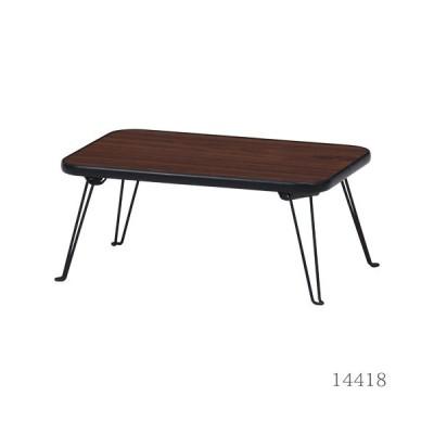 折りたたみ ローテーブル ちゃぶ台 ブラウン 2サイズ展開 幅60cm ×3個セット