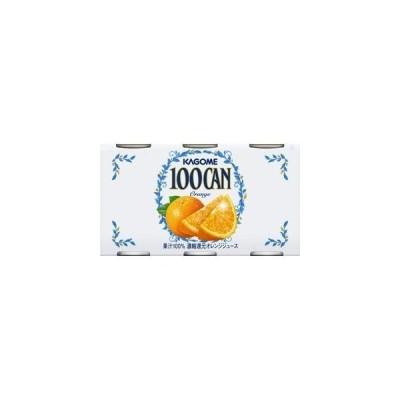 カゴメ 100CANオレンジ(缶) 160g×30入