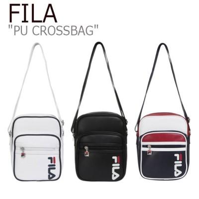 フィラ ボディバッグ FILA メンズ レディース PU CROSSBAG PU クロスバッグ WHITE ホワイト BLACK ブラック NAVY ネイビー FS3BCC5203X バッグ
