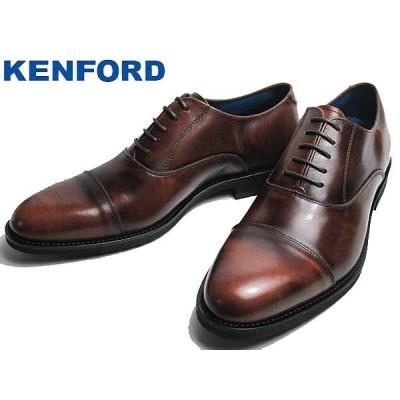 ケンフォード KENFORD ストレートチップ ビジネスシューズ ブラウン メンズ 靴