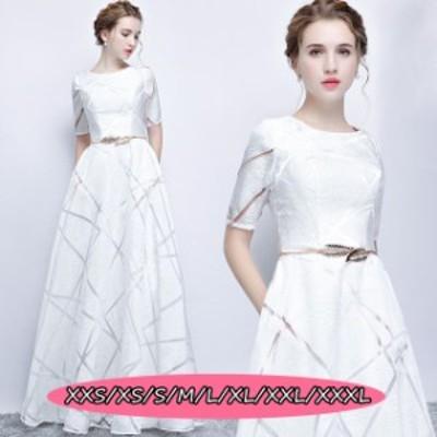結婚式 パーティードレス ワンピース ファッション レディース 二次会 体型カバー aライン マキシドレス 同窓会 発表会 女子会 白ドレス