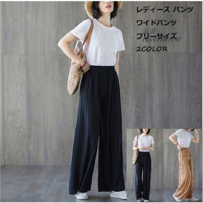 レディース ガウチョパンツ ワイドパンツ ボトムス パンツ ゆったり ファッション おしゃれ フリーサイズ