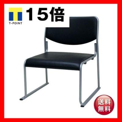 サンケイ スタッキングチェア CD79-MX ブラック